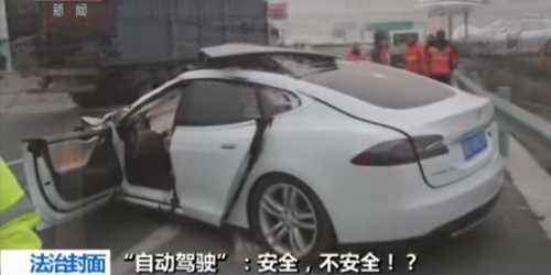 Crash d'une Tesla Model S en Chine avec la fonction Autopilot
